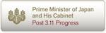 PM and Cabinet Progress