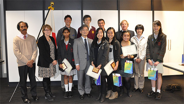 australia japan relations essay The aim of the annual australia-japan relations essay contest is to encourage and develop a better understanding of japan and australia-japan relations amongst.